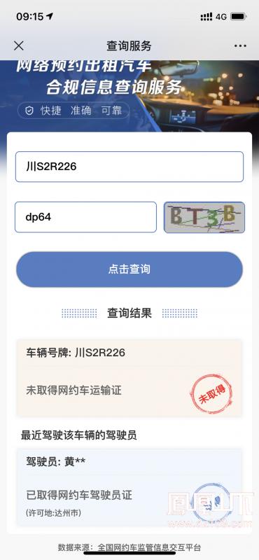 756edc52af631202b63dcdd524173f5e.png