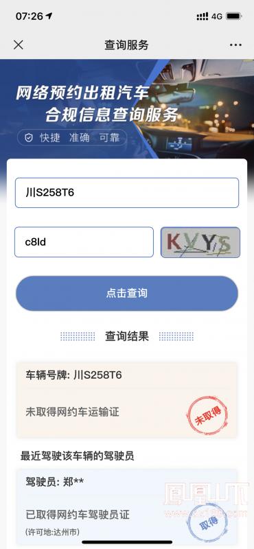 微信图片_2021052708104436.png