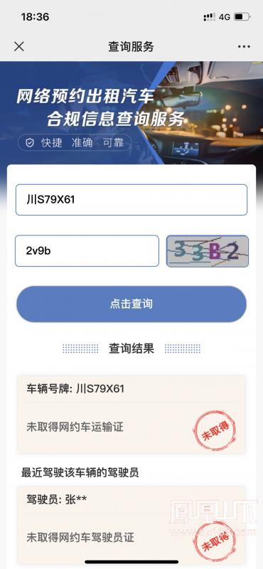微信图片_2021052708104444.png