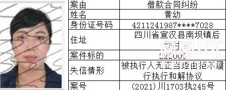 失信人 (49).jpg