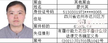 失信人 (87).jpg