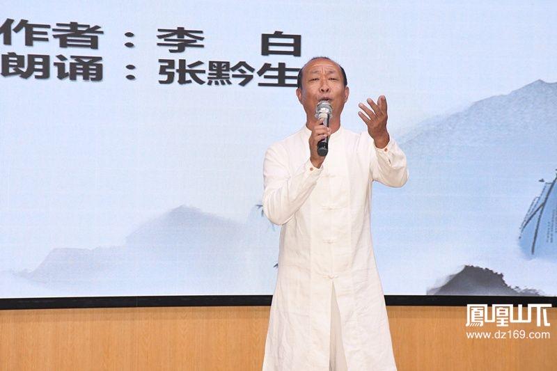 传承传统文化  第八届大巴山中秋诗会浓情上演(视频+组图)