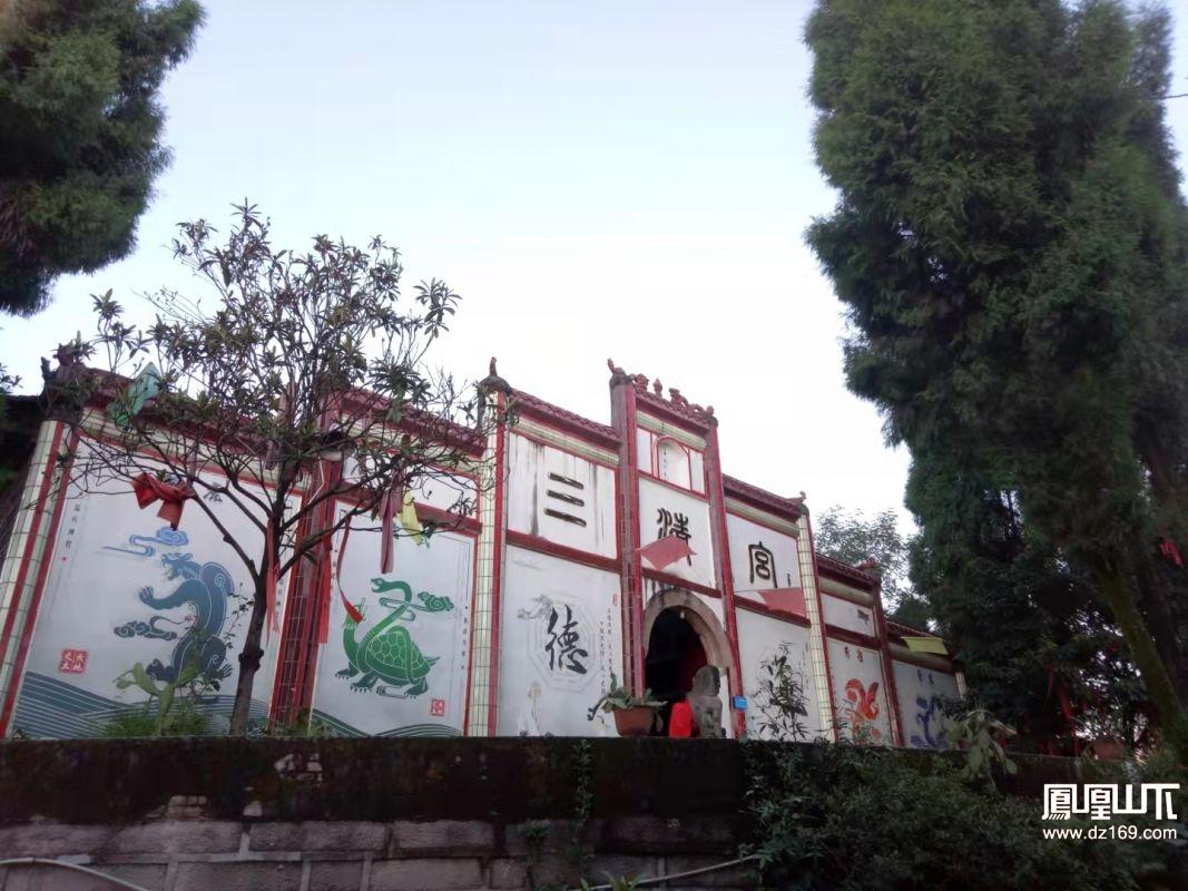 火峰山三清宫中秋祈福香结缘了