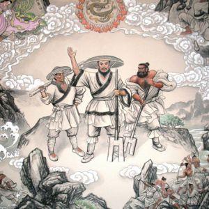 大禹治水与鹿鼎寨的传说