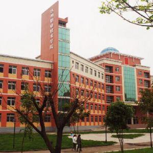 艾滋病防治宣传走进达州职业技术学院