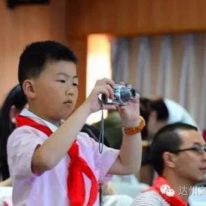 难忘的北京领奖活动-----通川区文华街小学二年级一班 曾彦程