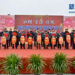 达州宣汉:让红灯笼树立乡村新风尚
