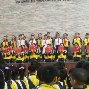 心灵徜书海  书香溢校园---通川区二小读书周主题活动启动仪式