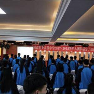 青春向团  砥砺逐梦 2017—2018学年度入团积极分子培训活动启动仪式