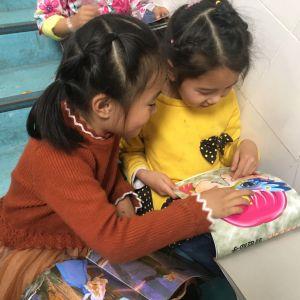 书香浸润童年,阅读点亮人生 ——通川区罗江八一希望学校幼儿园开展读书节活动