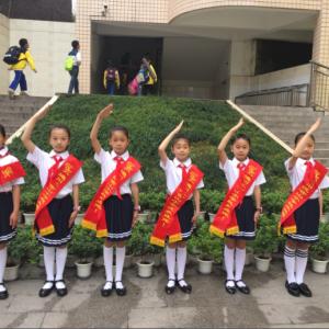 """通川区金山小学""""向日葵礼仪队""""成立啦"""