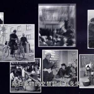 国家相册:你见过补锅修碗匠人吗