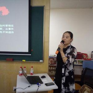 达川中学新高考研修班在华东师范大学开班