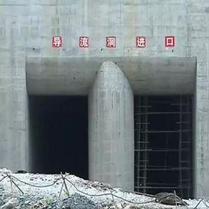 关注!土溪口水库建设有新进展