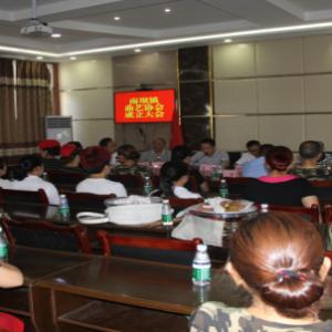 宣汉县南坝镇曲艺协会召开成立大会