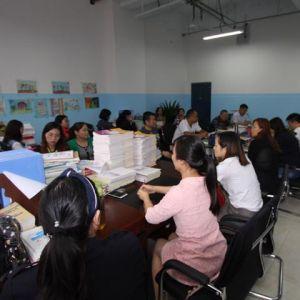 强调协调一致,确保高效高质 ——达川中学翠屏校区召开常规管理工作会