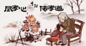 【重阳节】金秋重阳节  浓浓敬老情——通川区第七小学校重阳节活动之二