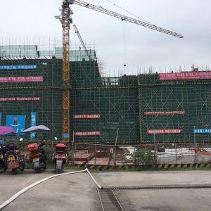 马踏洞新区高起点高规格规划建设有序推进