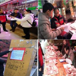 万源市农业局深入开展非洲猪瘟防控宣传活动