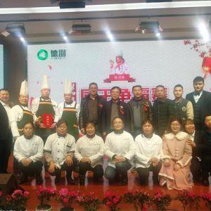 达川中学厨师参加全省厨王争霸赛获奖