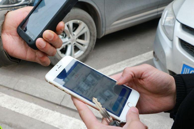 达州市中心城区智能停车管理系统试运行
