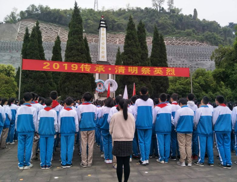 缅怀革命先烈  争做四好中学生 ——通川区第七中学校开展清明祭扫烈士陵园活动