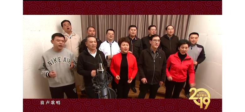 包书记郭市长为达州代言带头一起嗨歌《达州ing》火爆朋友圈