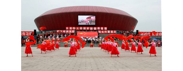 大竹县文联举办千人歌唱《我和我的祖国》快闪活动