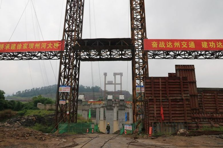一起来看看在建的徐家坝州河大桥(图)