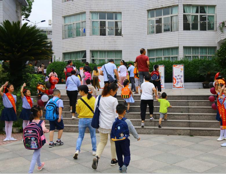 心怀梦想  扬帆起航 —— 开江县实验小学2019年秋季开学第一天