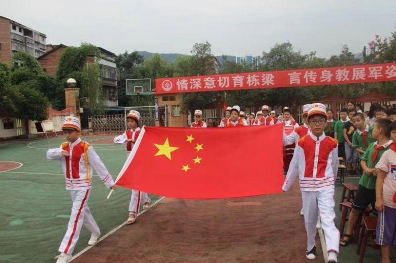 我爱你,中国!—— 通川区罗江八一希望学校深情告白祖国
