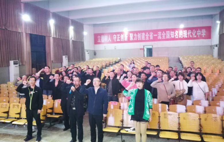 大竹中学第三党支部扎实开展第十个党员活动日