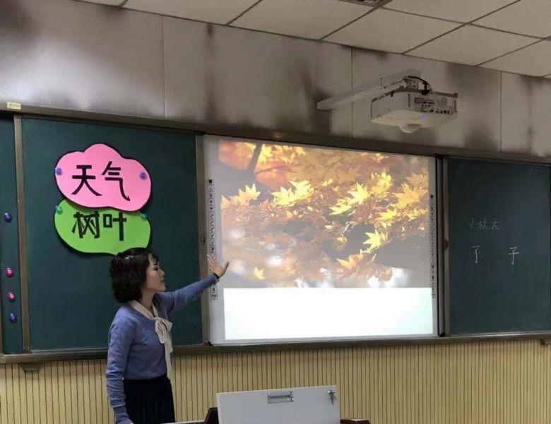展风采,共成长 —— 区二小新进教师展示课系列报道(一)