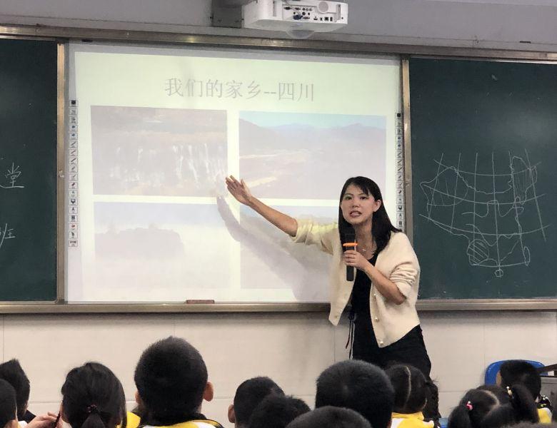 魅力家长进课堂 家校携手促成长 —— 通川二小家长进课堂系列报道