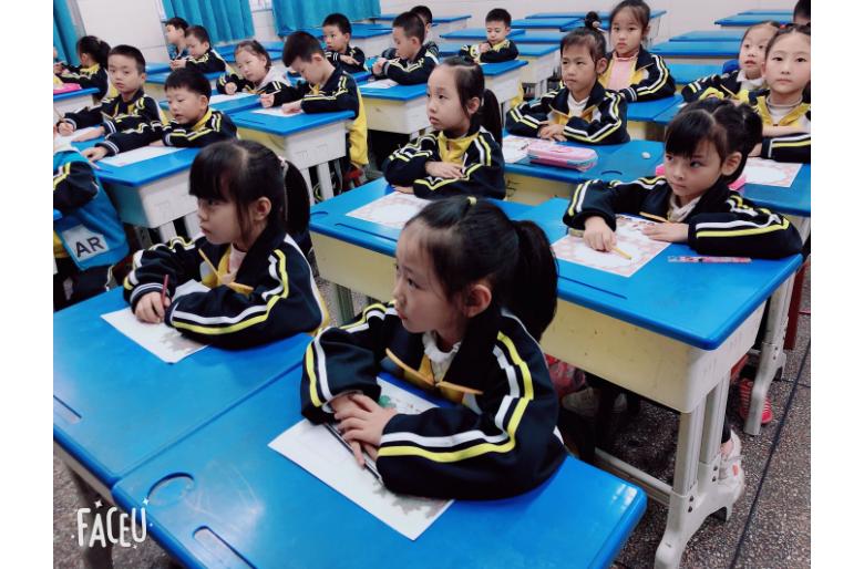 """通川二小一年级开展""""好习惯,贵养成""""家长进课堂活动"""