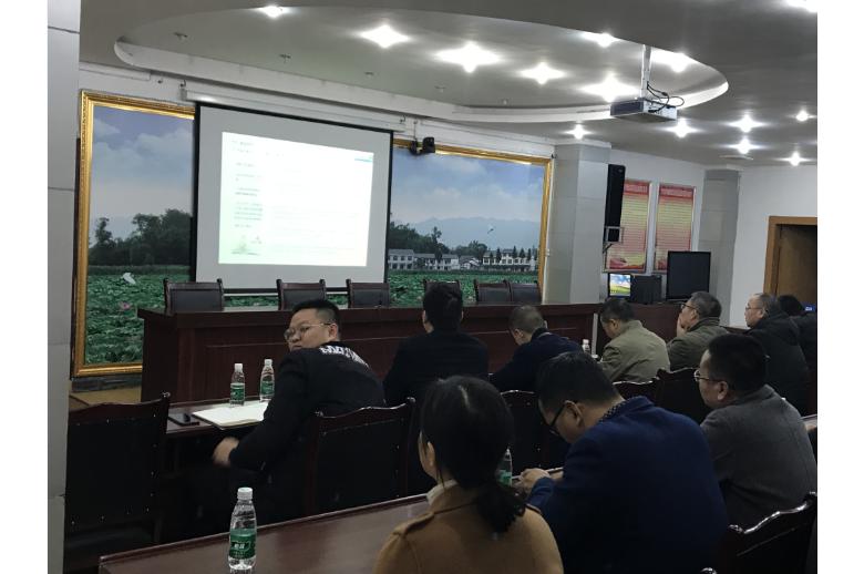 开江县住建局召开开江县县域场镇农贸市场及绿化休闲场所专项规划评审会议