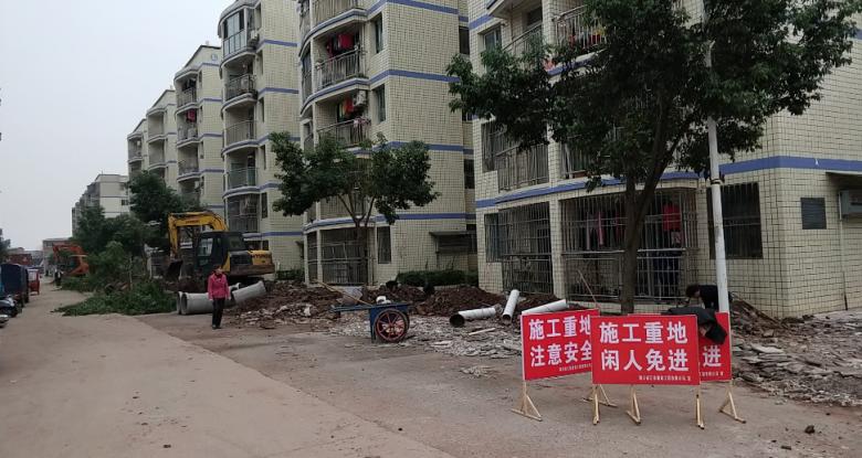 涂家院子棚户区改造配套基础设施 二期工程已开工建设