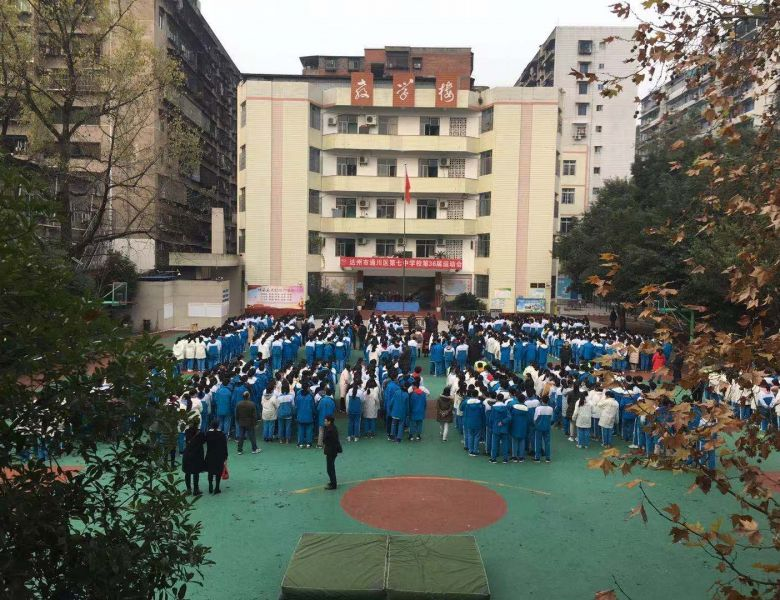 生命因运动精彩  青春让梦想飞扬 —— 区七中成功举办第36届运动会