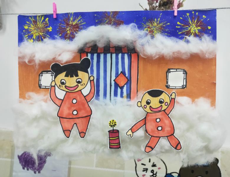 多彩的世界  多彩的童年 —— 金山小学附属幼儿园庆元旦画展报道