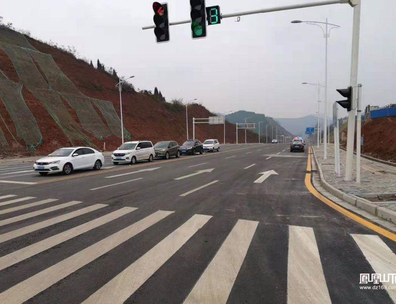 经开大道(大尖子山隧道至汇通大道段)开通