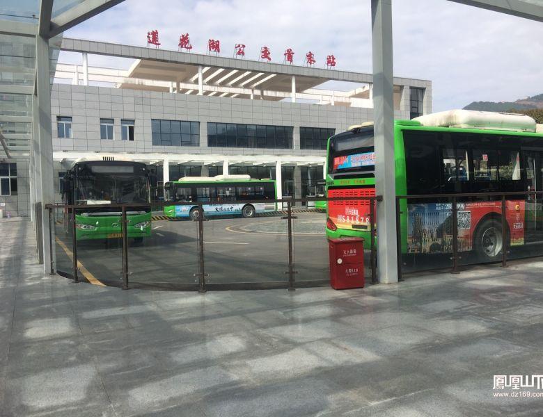 莲花湖公交首末站已于春节前投入使用