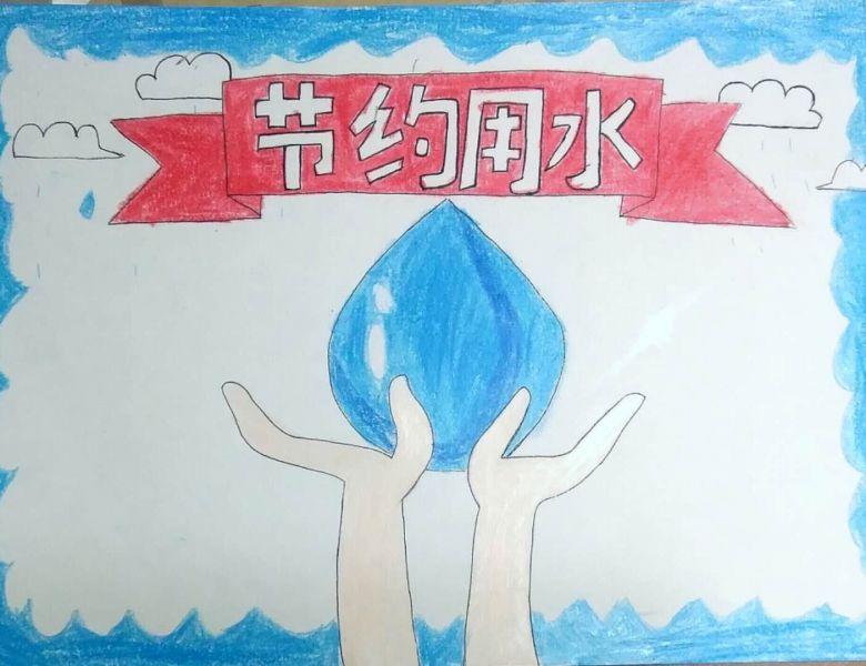 """世界节水日,我们在行动——通川区罗江八一希望学校""""三个一""""开展节水活动"""