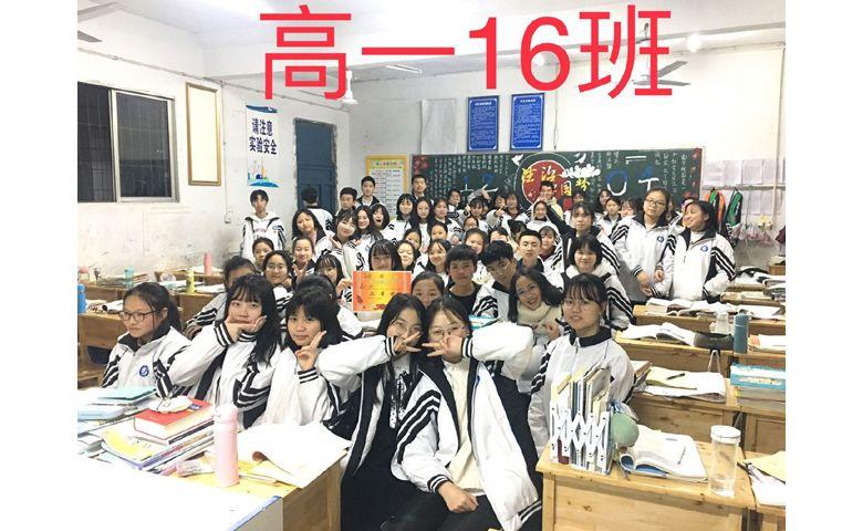 达川中学陈以芬: 塑形塑人 因材施教