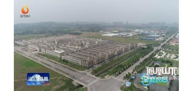 【工业挑大梁】7期 大竹县:服务企业促发展 工业强县不动摇