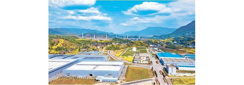 【工业挑大梁】8期 宣汉:促进经济高质量发展工业挑大梁