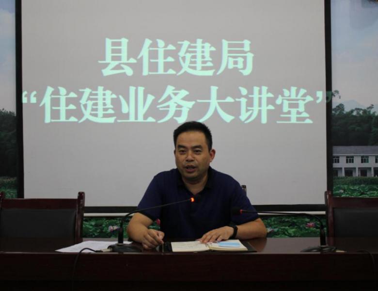 """开江县住建局:常态化学习,做有""""底气""""的住建人"""