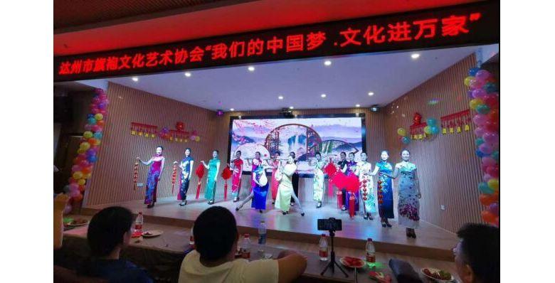 """市旗袍协会开展""""我们的中国梦""""——文化进万家慰问演出活动"""