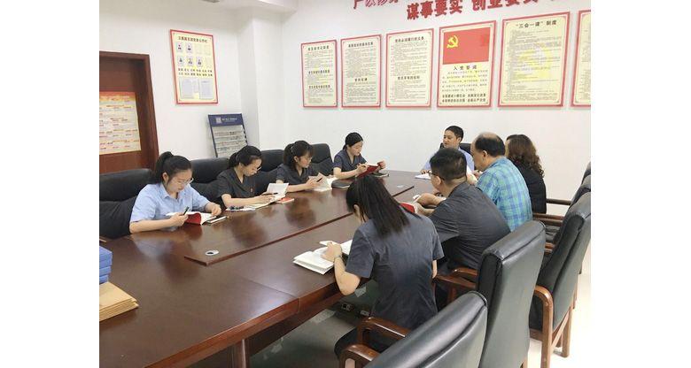渠县法院:学习贯彻民法典 争做宣传生力军