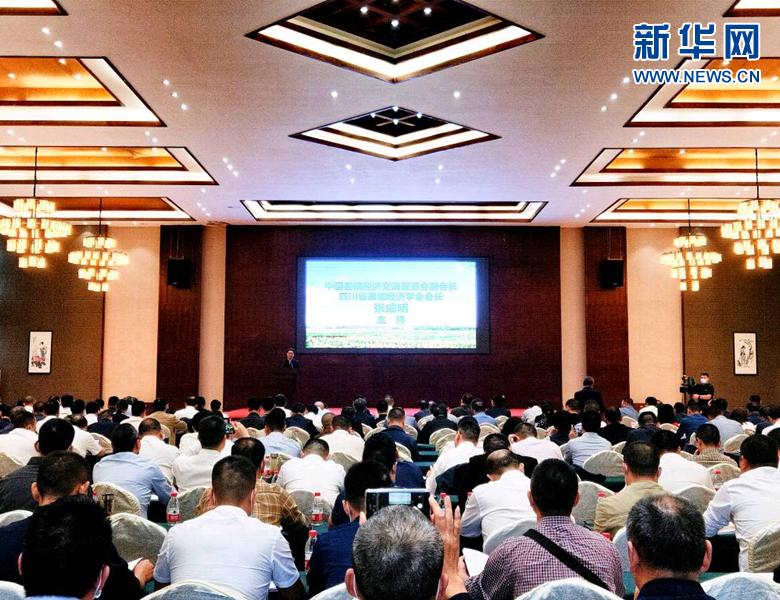 四川省农产品主产区县农村产业融合发展座谈会在达州市渠县举行
