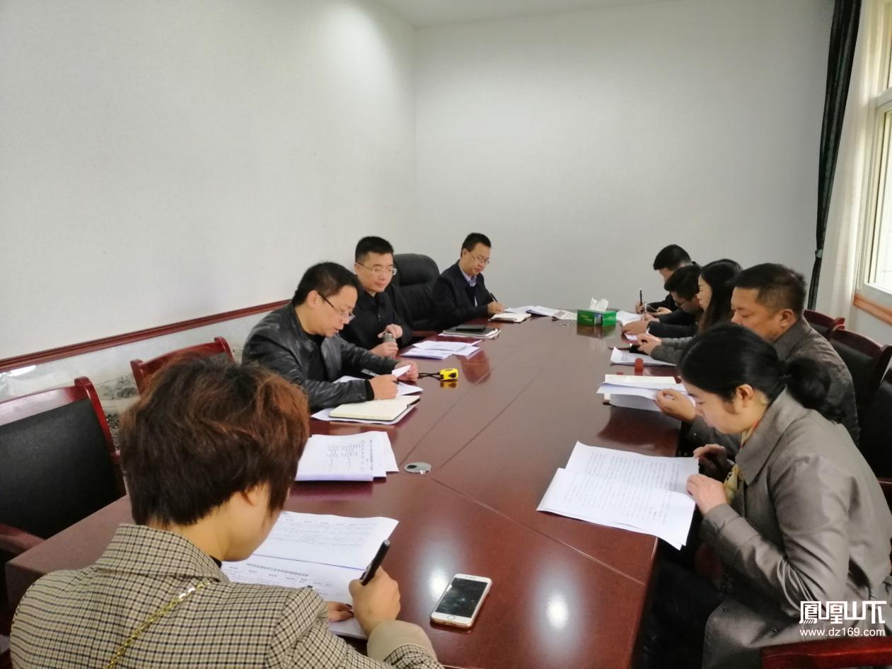 开江县召开新盛河流域水环境问题整治 专题调度会